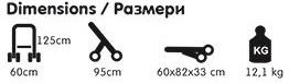 http://www.simonovi-bgshop.com/img7/Lorelli-size-monza-3-dop-snimka.jpg