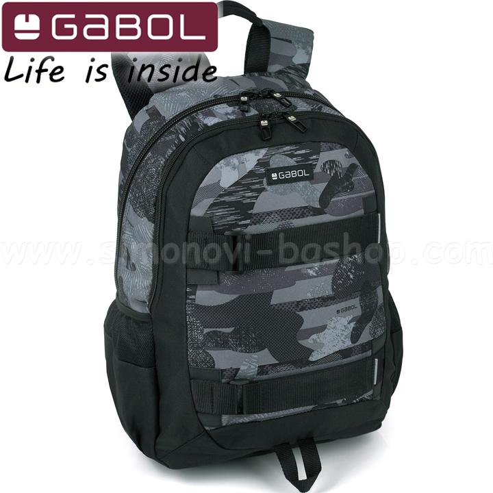 3e2b5a2d41 GABOL Frame Two-compartment rucksack 31027799