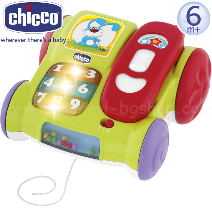 Chicco Baby Toys Toys