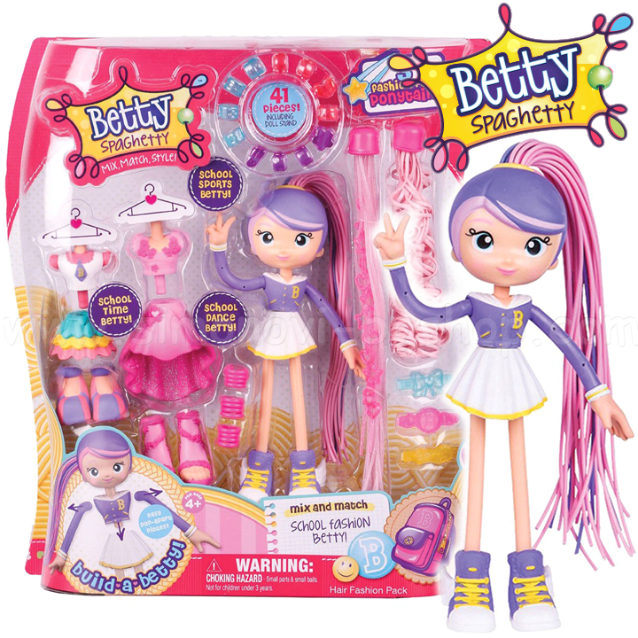 Betty Spaghetty School Fashion Betty