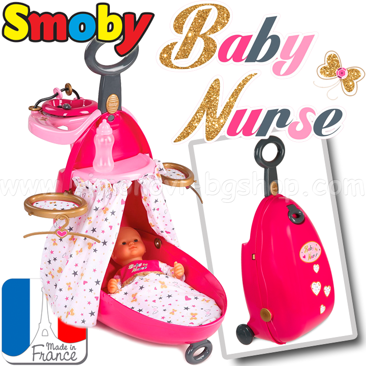 3b15ac57015 Smoby Baby Nurse Център за кукла, легло и столче в куфарче 220316 ...