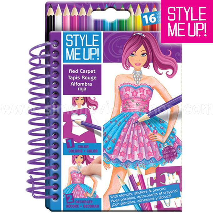 Style Me Up! Children mini sketchbook template RED CARPET 1475