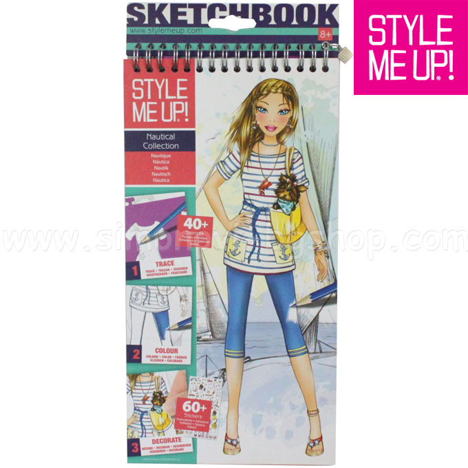 Style Me Up! Children sketchbook template NAUTICAL 1465
