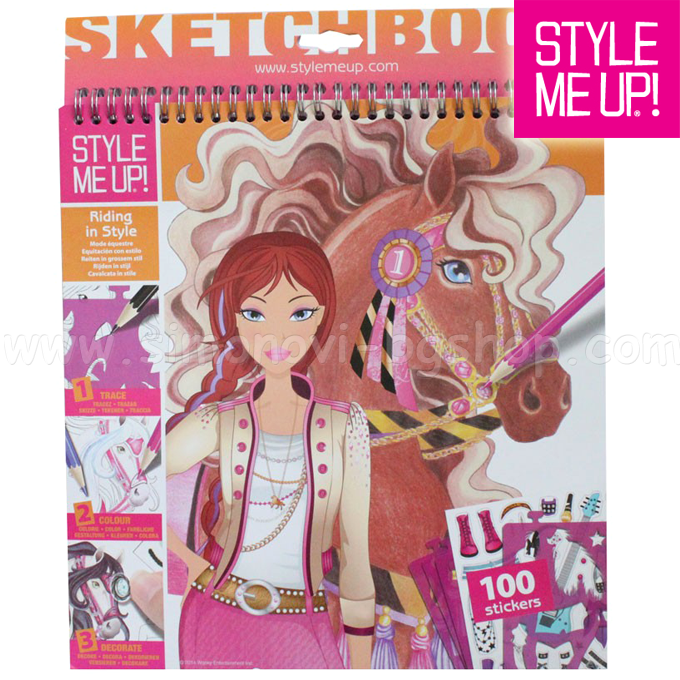 Style Me Up! Children sketchbook template RIDING IN STYLE 1435