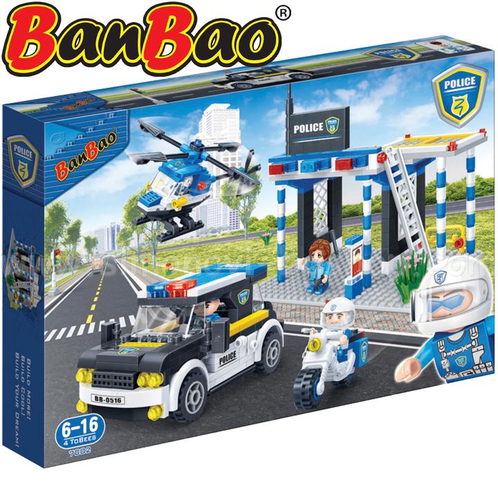 BanBao Police Designer Police Station B7002
