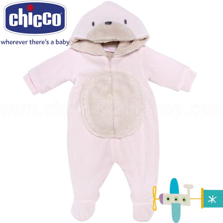 c199a6fcaa5 Chicco - Бебешки гащеризон с цип и качулка 62 см. 20807.011