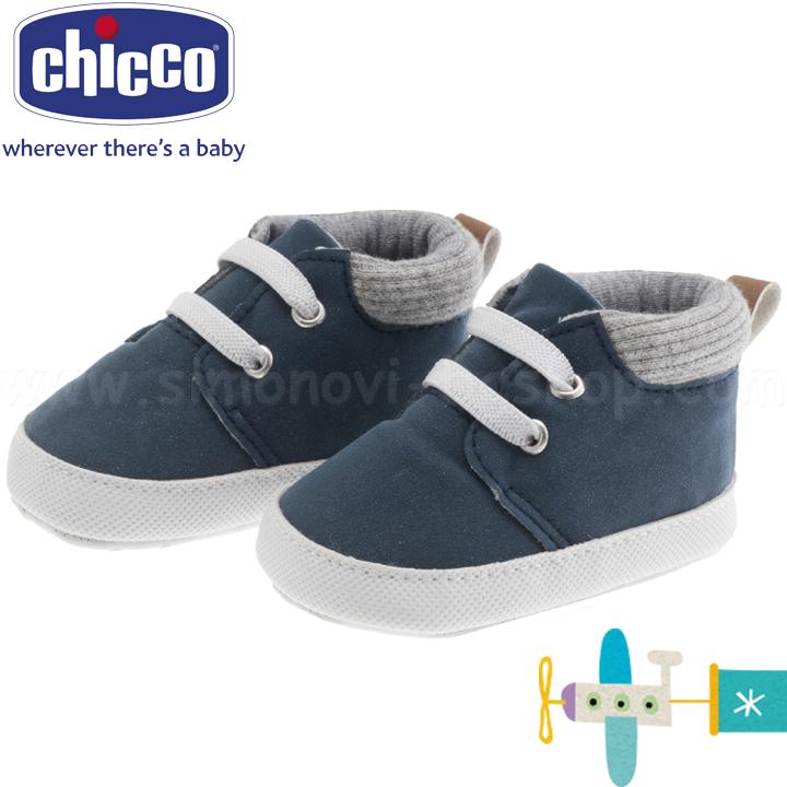 cb23b1c10e0 Chicco - Бебешки меки буйки за момче 13263.088 1-18м. (17-19) Детски ...