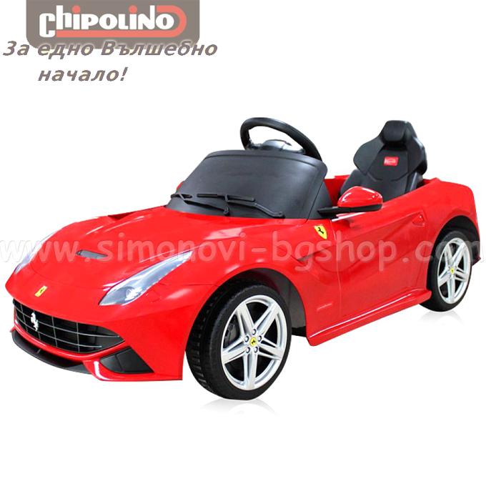 Chipolino Акумулаторни коли