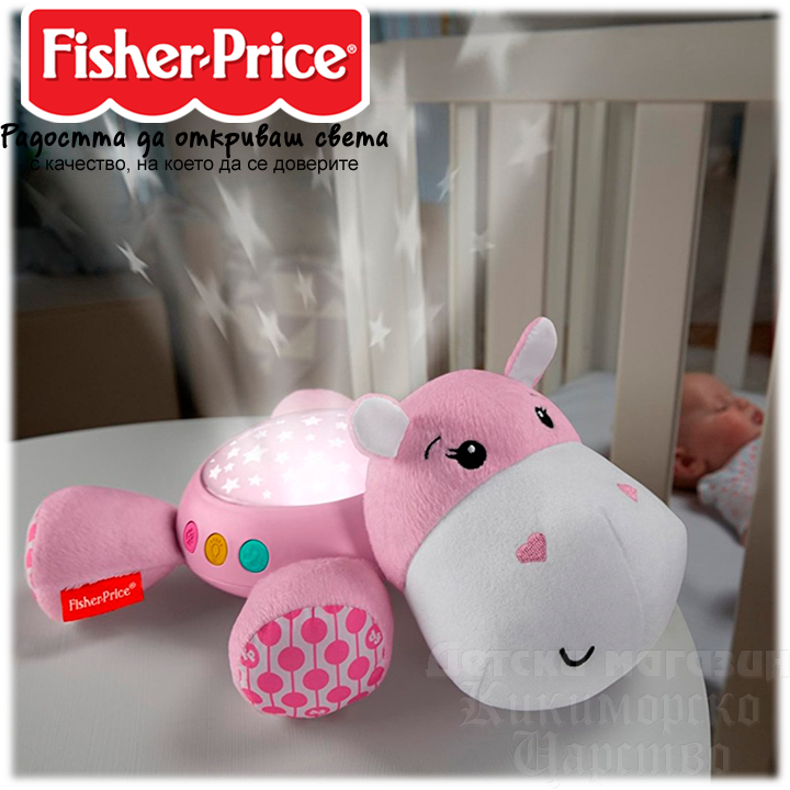 9dc4cb6f0b0 Fisher Price Успокояващ проектор за гушкане Хипопотам в розово FGG89 ...