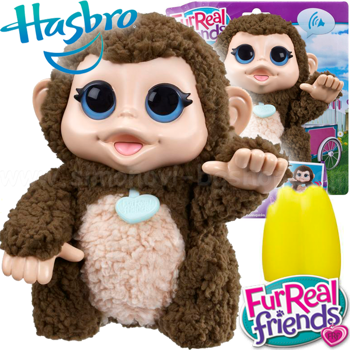 Fur Real Friends Hasbro Hasbro