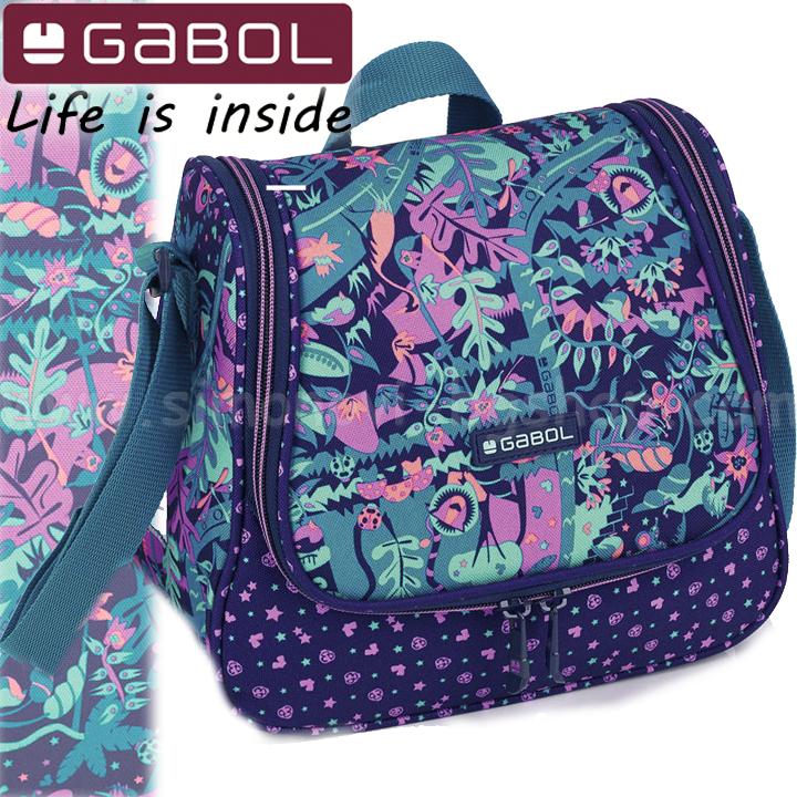 53ea3c0c9b GABOL Fancy Thermo Bag 22213299