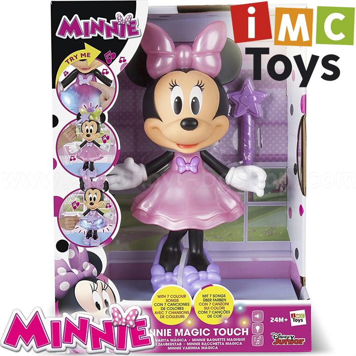 IMC 184244 Happy Birthday Mickey Mouse Plush Singing Toy