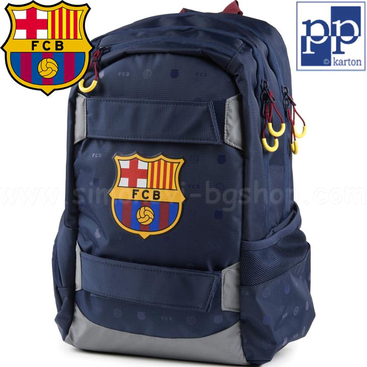 b1d2b33ae99 FC Barcelona Ергономична ученическа раница Sport 7-69518 Karton P+P