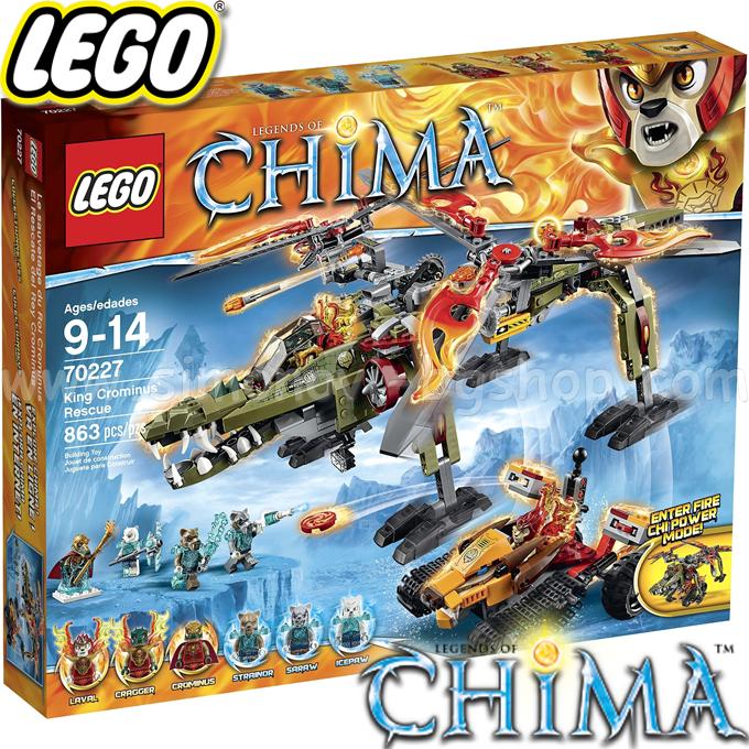*2016 Lego Legends of Chima® - Спасяването на Крал