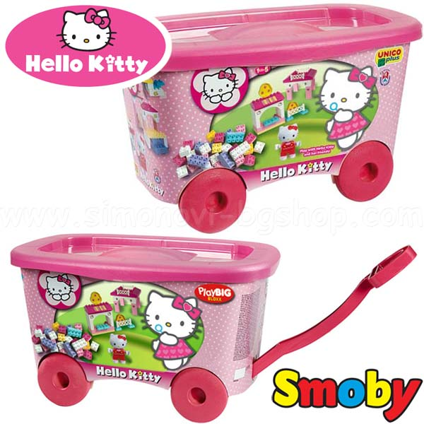 Smoby - Cuisine smoby hello kitty ...