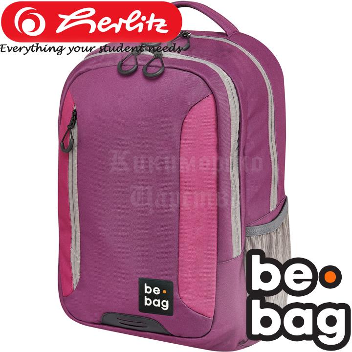 7b91b0f065c Ученическа раница Herlitz be.bag be.adventurer Purple 24800037
